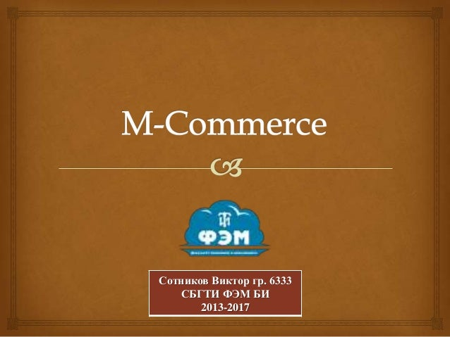 M commerce