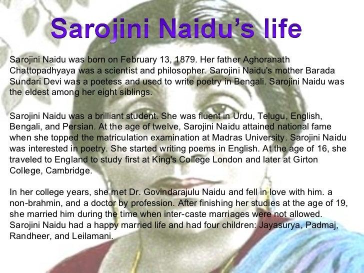 essay on sarojini naidu in english