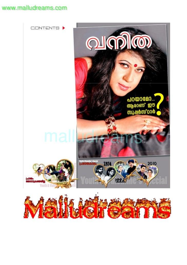 M vanitha feb 1-15-@malludreams.com