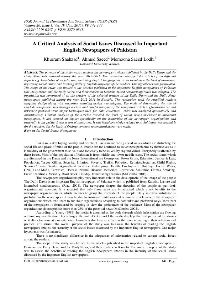 High School Entrance Essay Samples Continue To Billingpayment Thesis Of An Essay also English Sample Essays Essay On Social Issues In Pakistan Essays On Different Topics In English