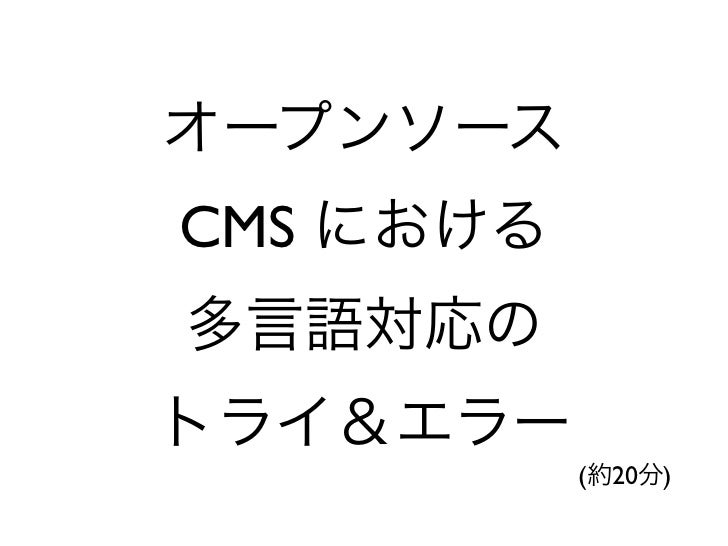 CMS      (   20 )