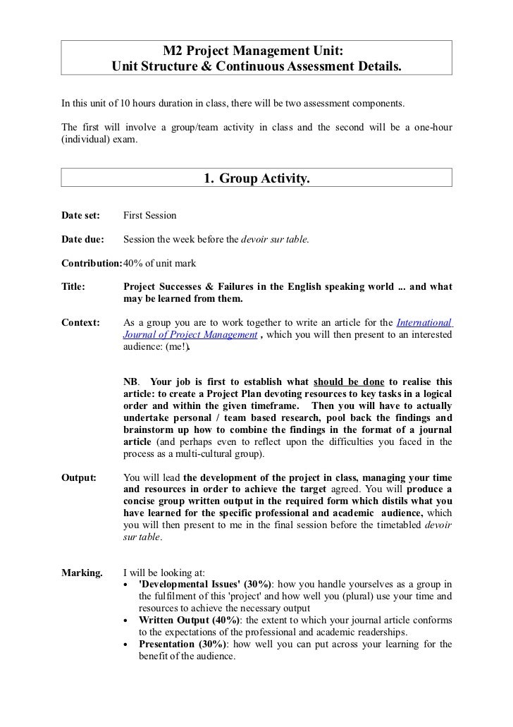 persuasive essay on education