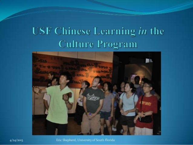 M3   effectively building study abroad into the university chinese curriculum - shepherd