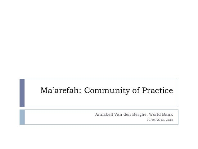 Annabell on the Maarefah Platform