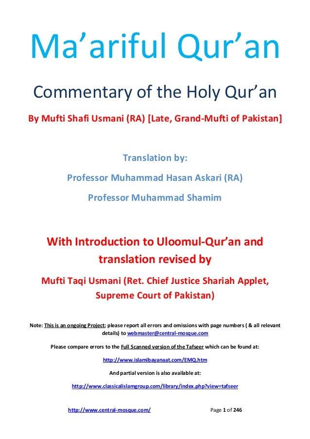 Ma'ariful Qur'an   معارف القرآن