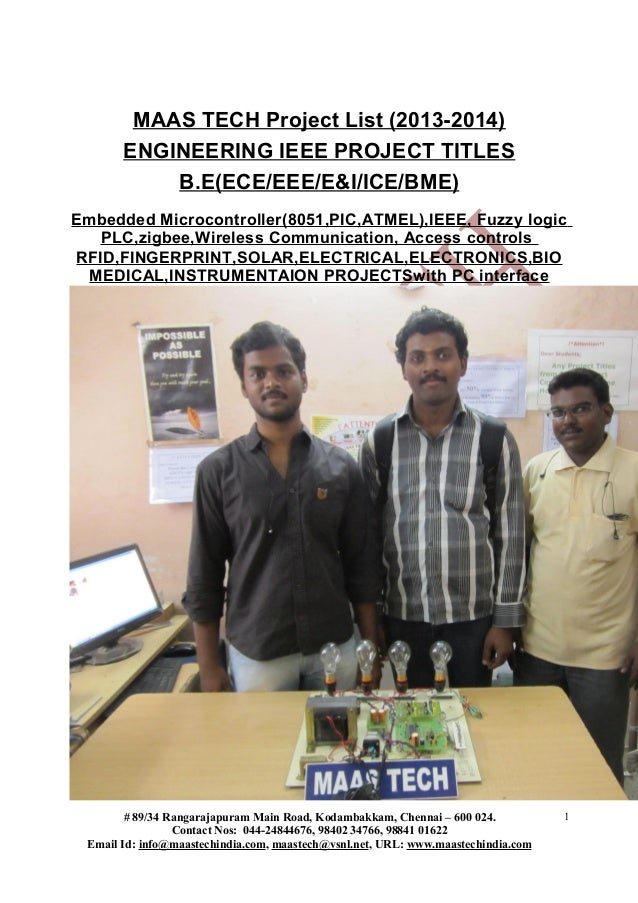 LATEST IEEE PROJECT TITLES FOR BIOMEDICAL/ECE/E&I/EEE-IEEE PROJECT TITLE