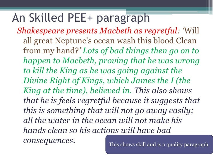 how does shakespeare present feelings of