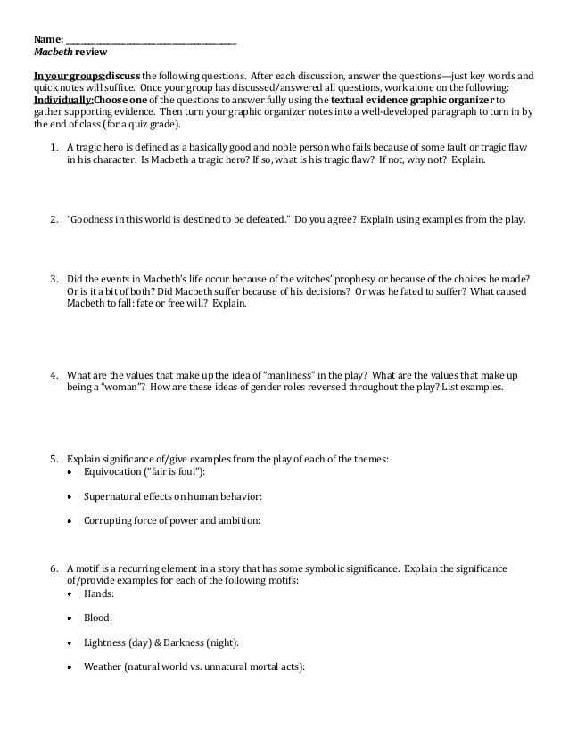 Analytical essay topics for macbeth - mnogofot ru