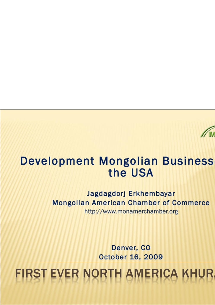 Mongolian American Business Development