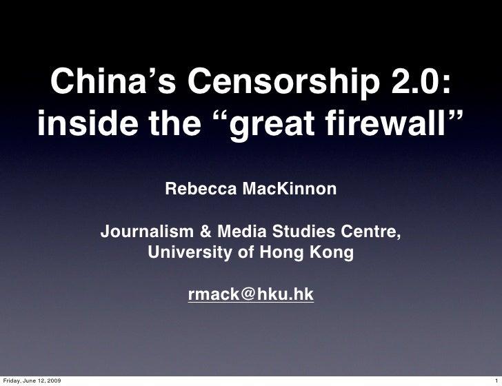 China's Censorship 2.0 (Green Dam update)