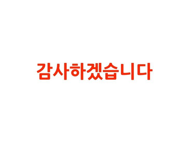 """맥초보의 맥활용기 """"에버노트"""""""