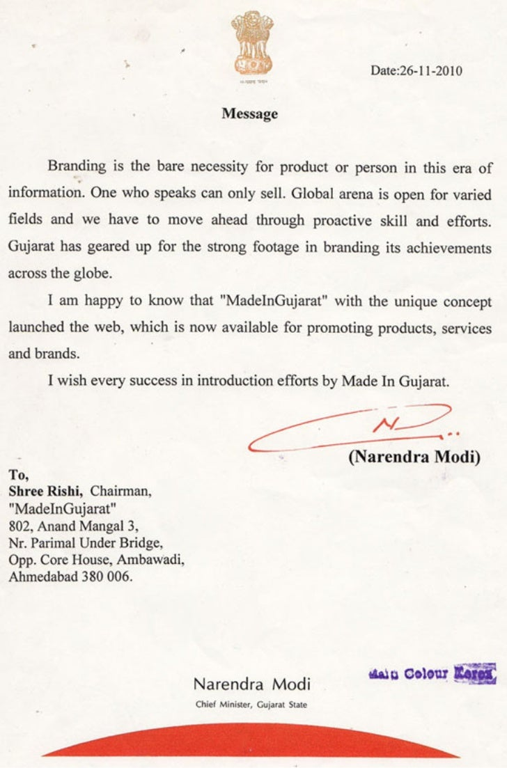 Made In Gujarat - Appreciation Letters, MIG Media Neurons Ltd., Websites, B2B, B2C, Publications, Magazines, International...