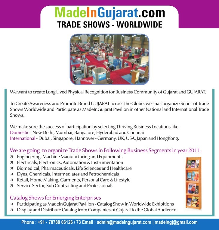 Made In Gujarat - Catalog Inlay 02, MIG Media Neurons Ltd., Websites, B2B, B2C, Publications, Magazines, International Trade Shows.