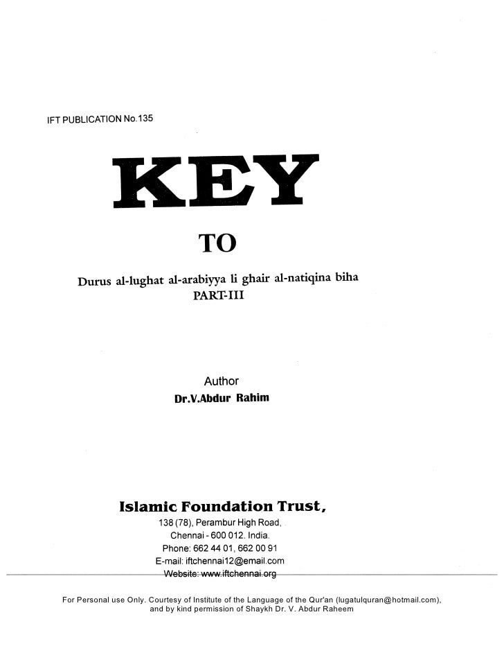 Madina book 3 english key
