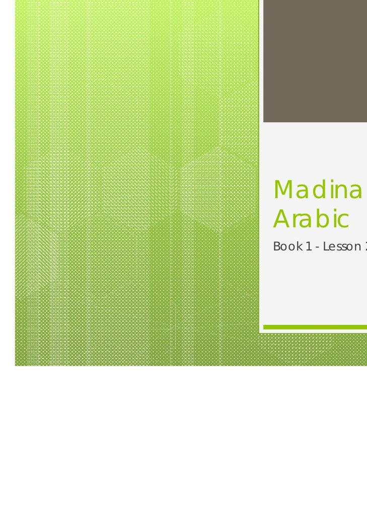 Lesson 2 - Madinah Arabic Bk1