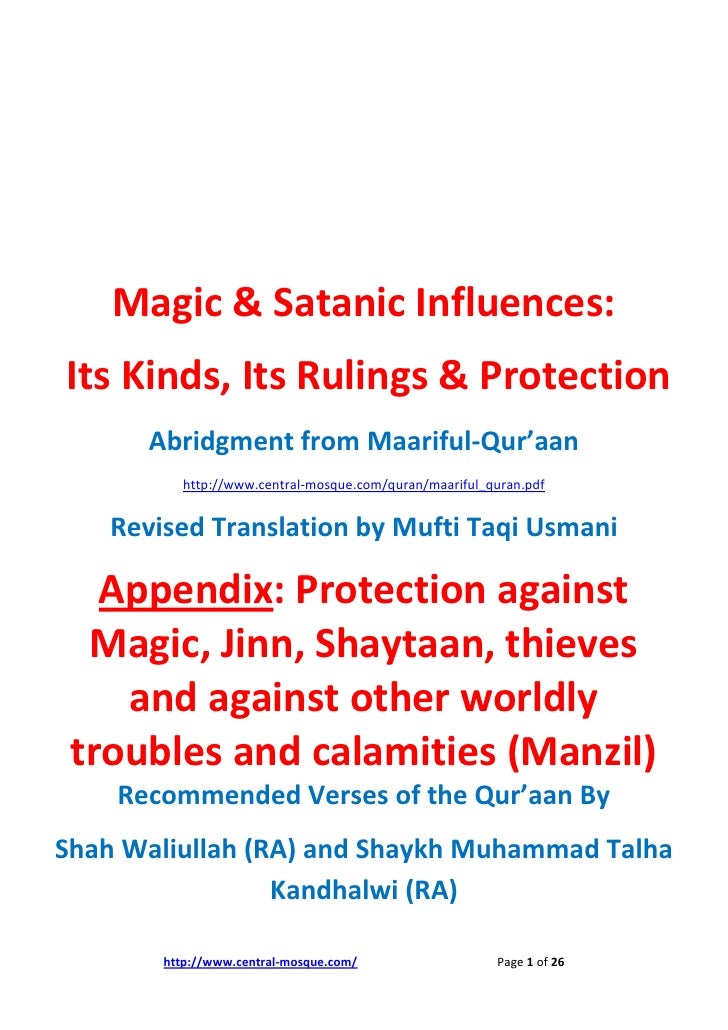 Magic & Satanic Influences: Its Kinds, Its Rulings & Protection        Abridgment from Maariful-Qur'aan            http://...
