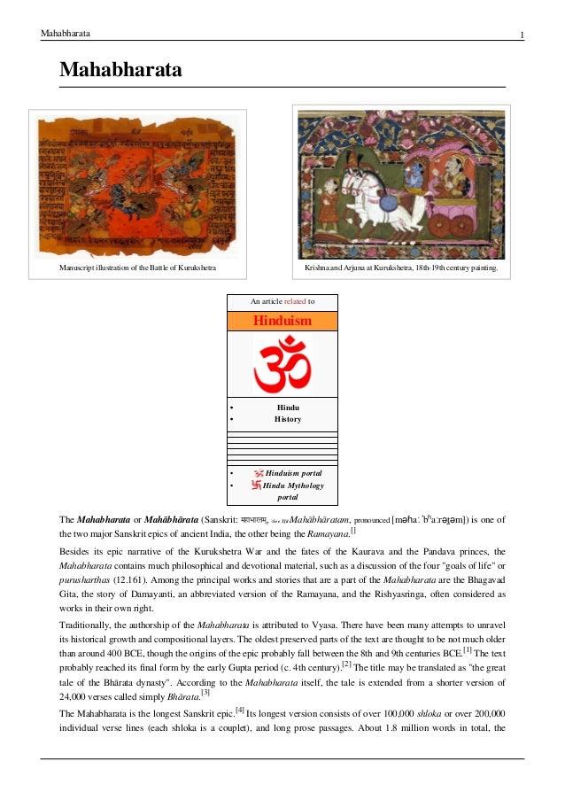 Mahabharata 1 Mahabharata Manuscript illustration of the Battle of Kurukshetra Krishna and Arjuna at Kurukshetra, 18th-19t...