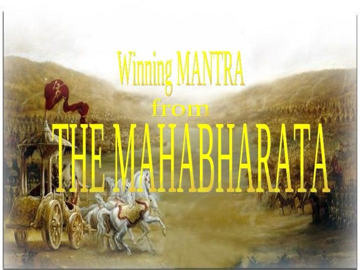 Mahabharata winning strategy