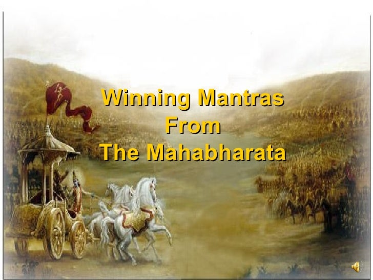 Mahabharat Winning Strategies