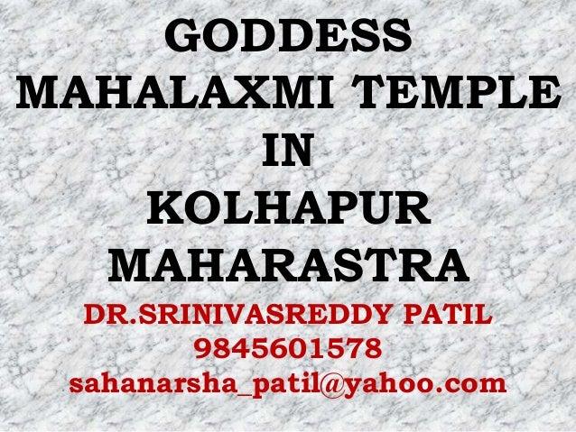 Mahalaxmi temple kolhapur, maharastra