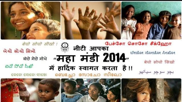 Maha Mandi 2014 @ NITIE Vernacular Posters