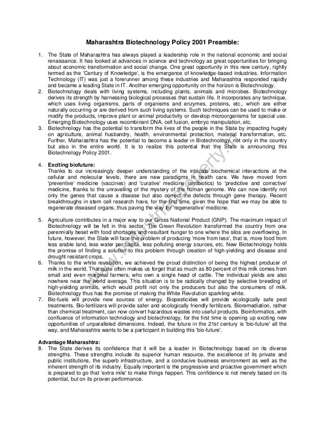 Maharashtra Biotechnology Policy 2001 Preamble:  ty  .in  1. The State of Maharashtra has always played a leadership role ...