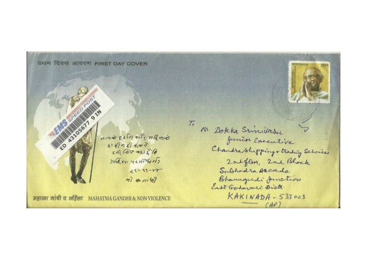 Mahatma gandhi & non violence first day cover 2nd  october 2009