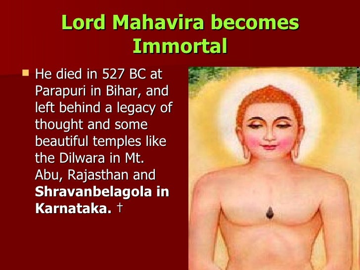 essay on lord mahavira