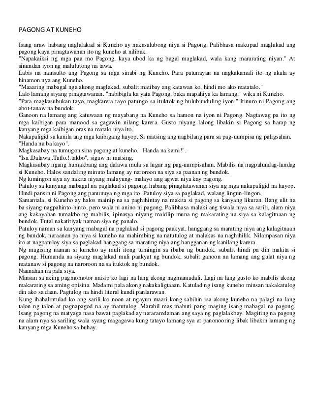 maikling kwento tungkol sa turismo Posts about turismo written by tagalogdito  maiikling kwento // tula //  sanaysay // showbiz // kwentuhan // atbp  february 26, 2016 homecoming  february 24, 2016 isang bukas na liham para sa mga magnanakaw ng akda  february 23,.