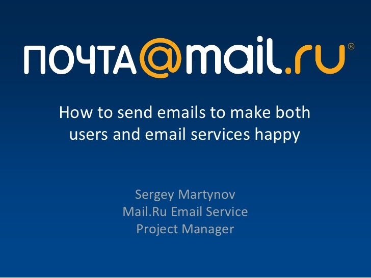 How to send emails to make both users and email services happy        Sergey Martynov       Mail.Ru Email Service        P...