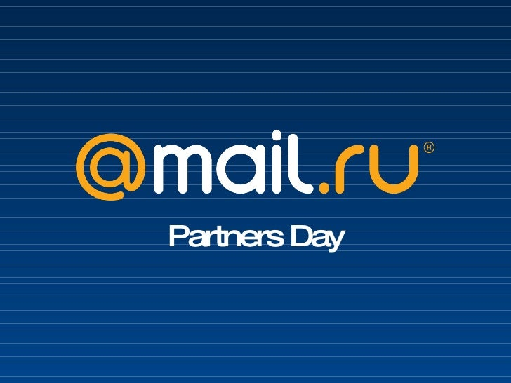 Mail.Ru Partners Day