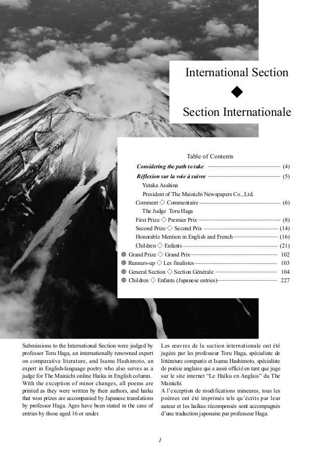 International Section ◆ Section Internationale  Table of Contents Considering the path to take  (4)  Réflexion sur la voi...