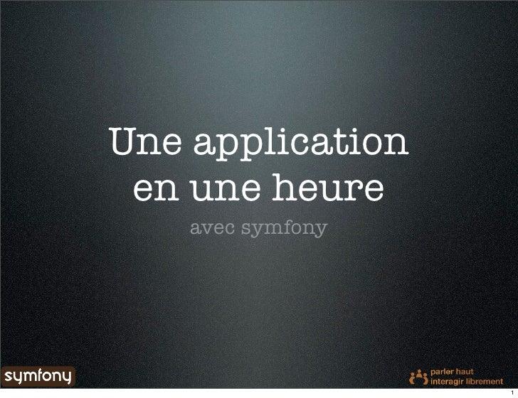 Une application en une heure avec symfony - Collège de Mainsonneuve