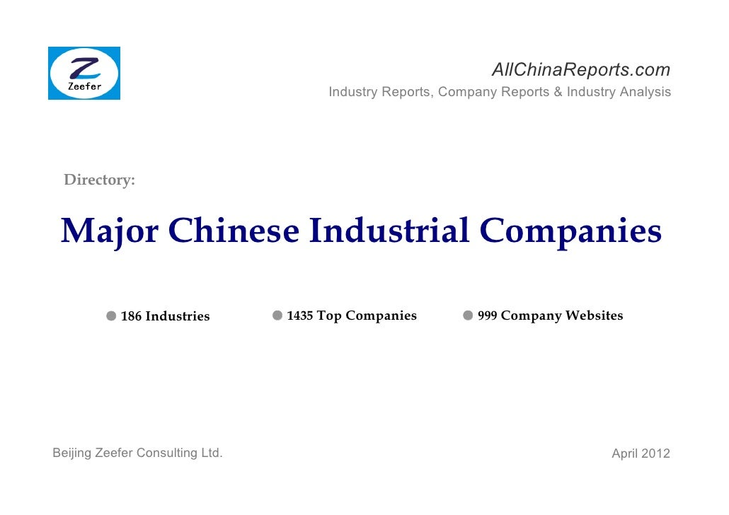 AllChinaReports.com                                        Industry Reports, Company Reports & Industry Analysis Directory...