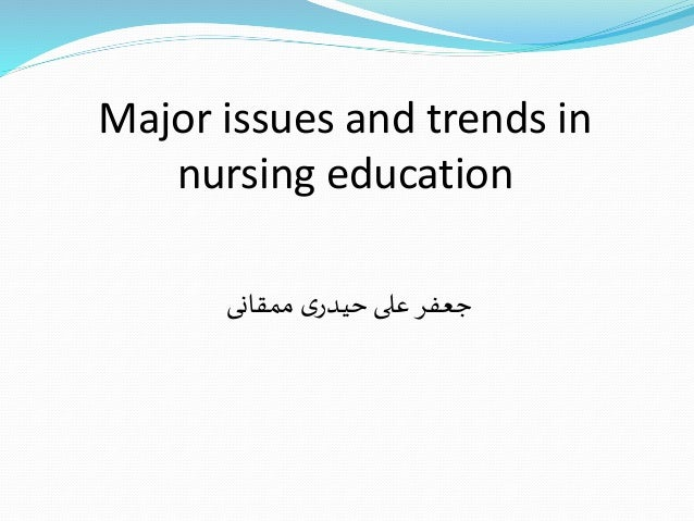 issues and trends at nursing education Current issues in nursing provides a forum for offers comprehensive and timely coverage of the issues affecting nursing education and 44 trends in long-term.