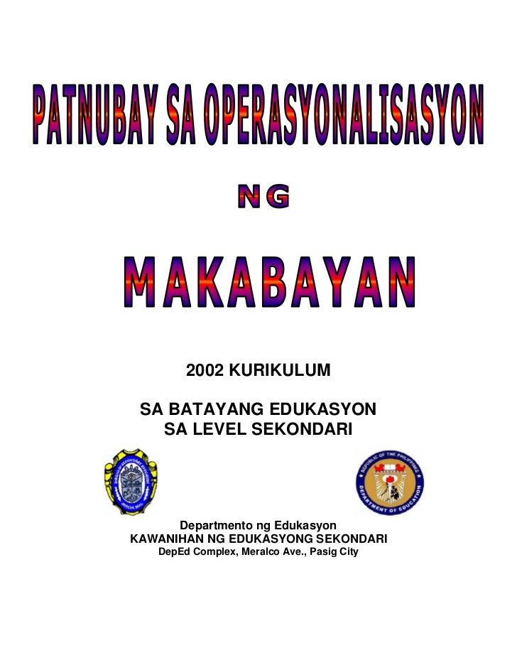 Makabayan (PSSLC)