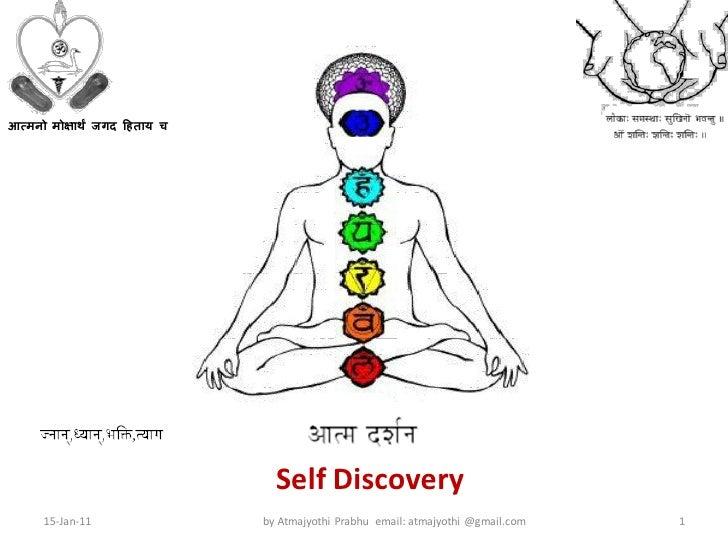आत्मनो मोक्षार्थं जगद हिताय च                                       Self Discovery       15-Jan-11                 by Atma...