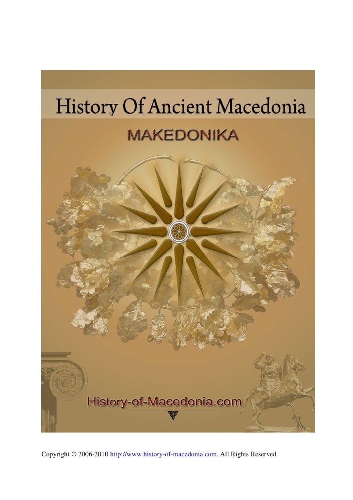 Makedonika Collection - Ancient Macedonia