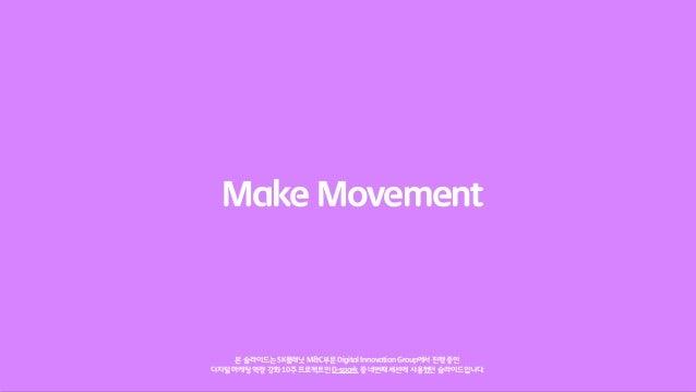Make movement