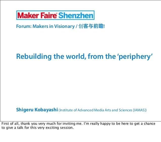Shigeru Kobayashi (Institute of Advanced Media Arts and Sciences [IAMAS]) Forum: Makers in Visionary / 客与前瞻! Rebuilding th...