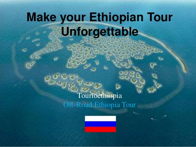 Make your ethiopian tour unforgettable and incredible!