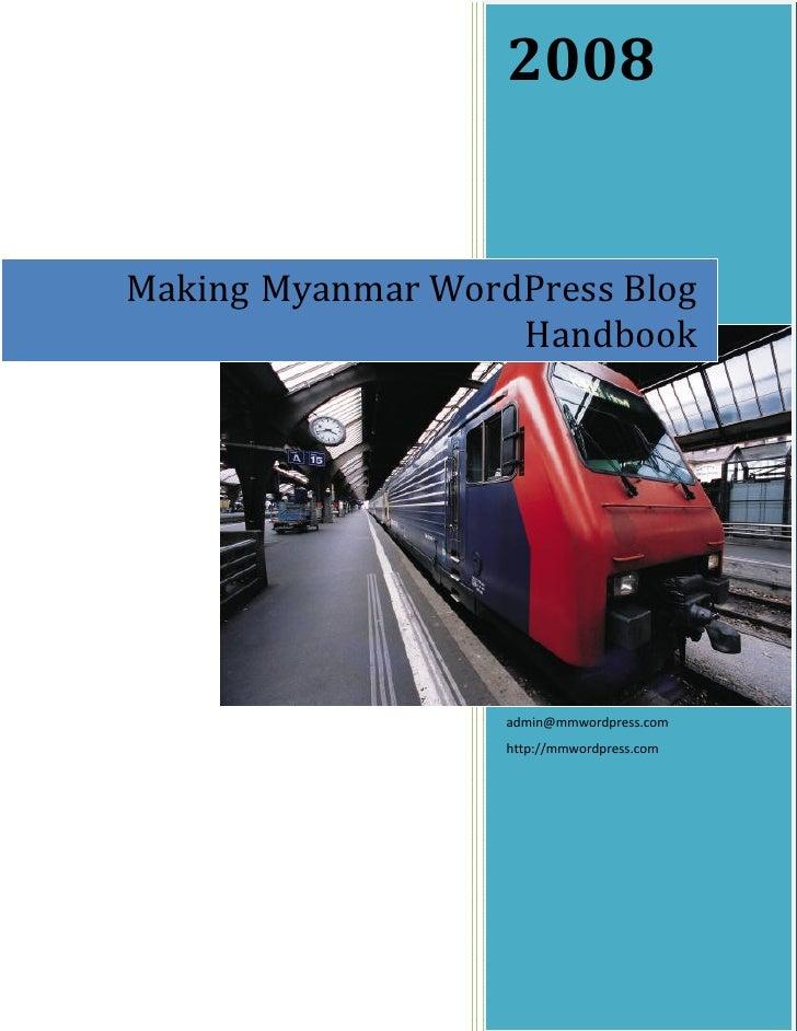 [Pickthedate]                                  2008                    Making MyanmarWordPressBlog             ...