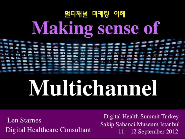 In Korean: Making Sense of Multichannel (in the pharma industry)