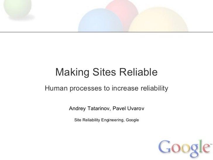 Making Sites Reliable (как сделать систему надежной) (Павел Уваров, Андрей Татаринов)