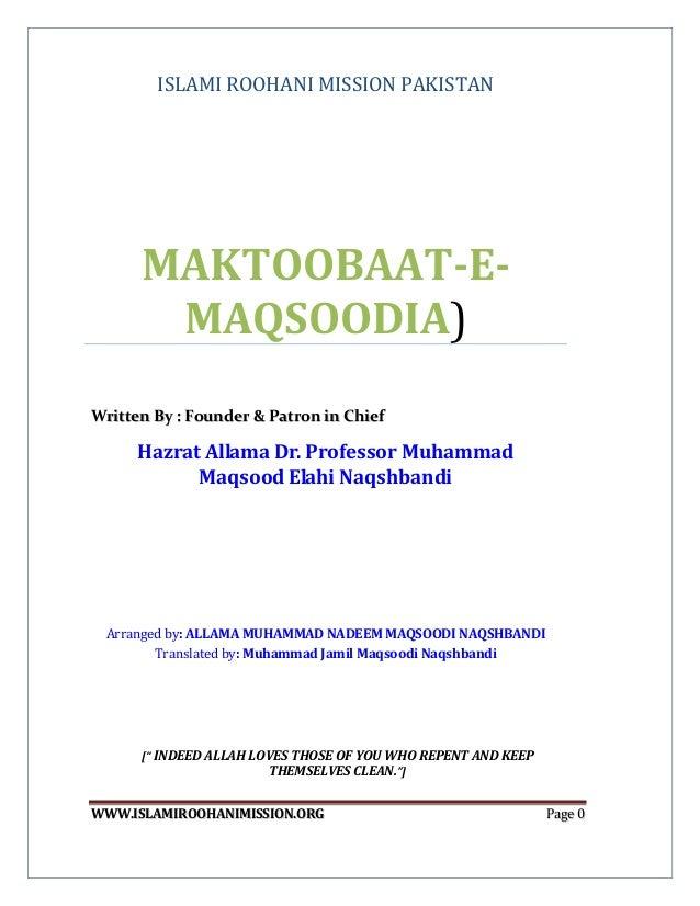 Maktoobat e-Maqsoodia