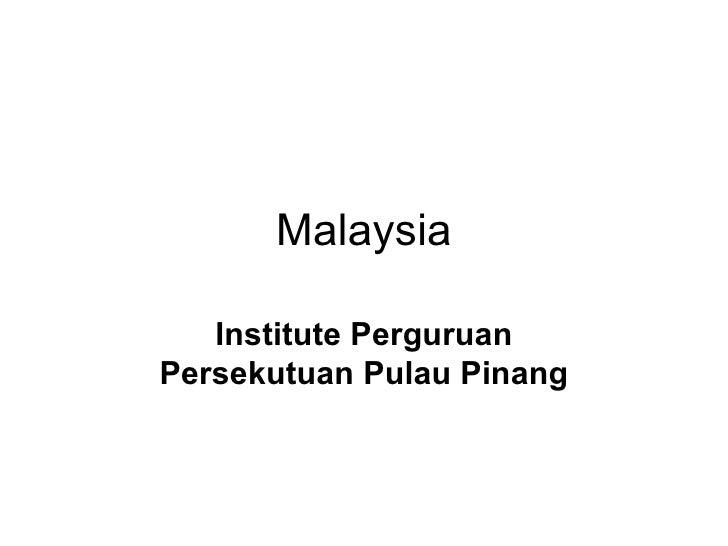 Malaysia Institute Perguruan Persekutuan Pulau Pinang