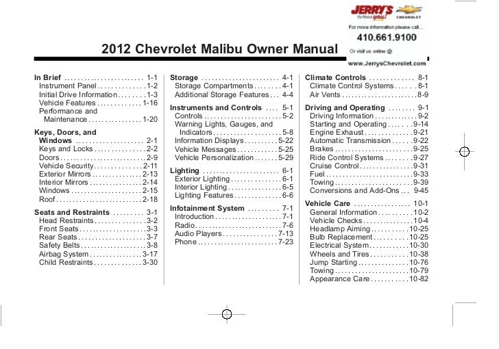 2012 Chevy Malibu Owner's Manual Baltimore, Maryland