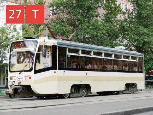 Даниил Малкин, BTS — «Городская и транспортная навигация. Точки пересечения»