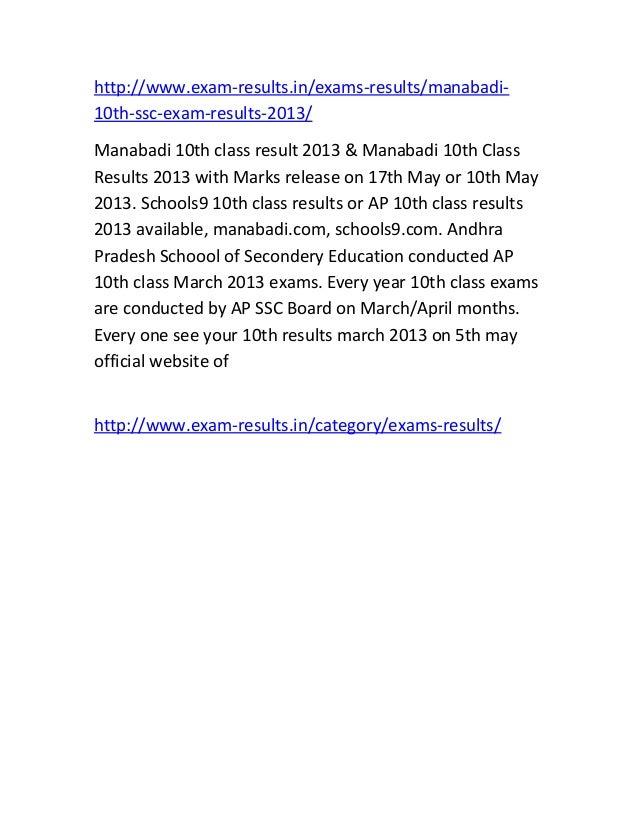 Manabadi 10th class results 2013