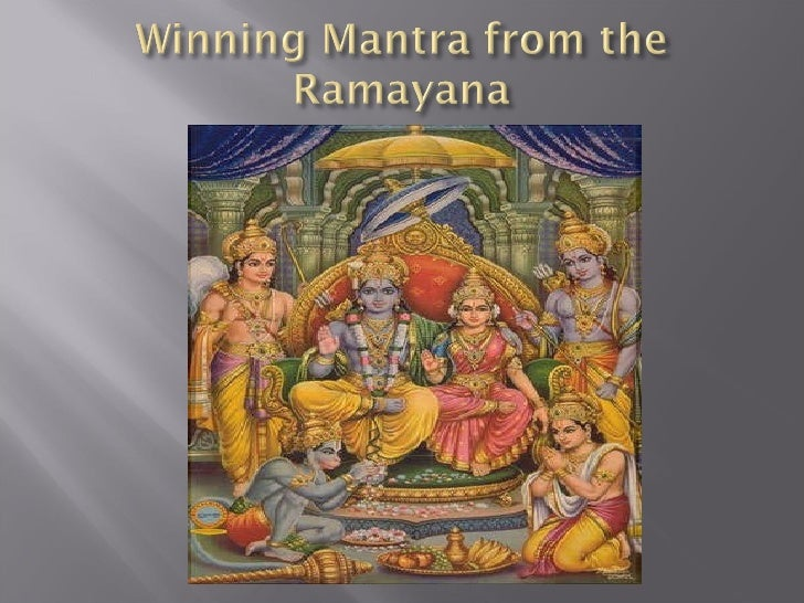 Management from ramayana